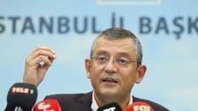 المعارضة التركية تطعن بمرسوم أردوغان بإلغاء اتفاقية اسطنبول