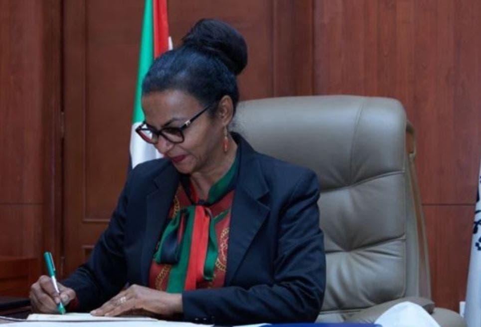 وزيرة المالية السودانية