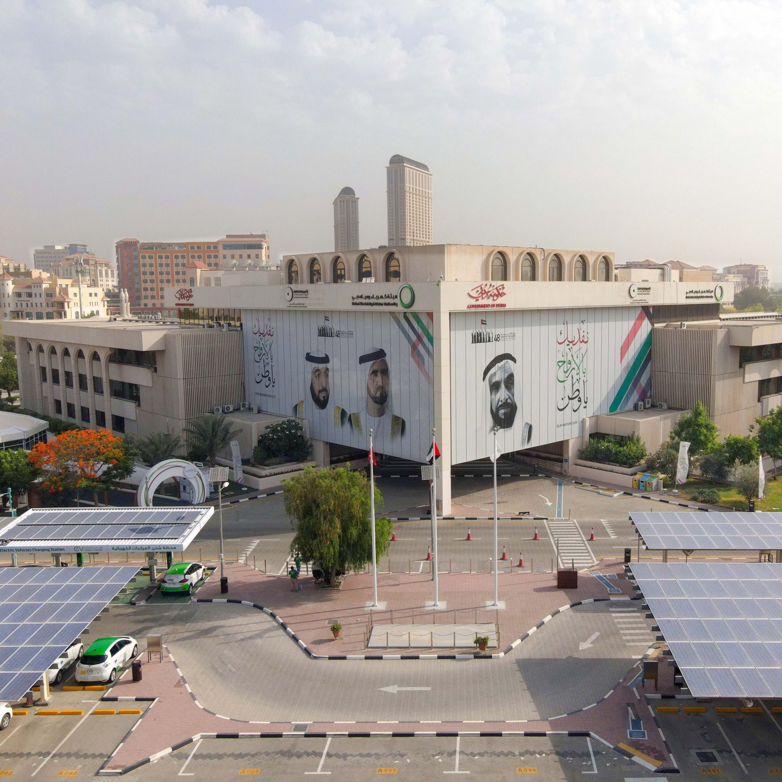 حكومة دبي تصدر اللائحة التنفيذية لقانون النظام المالي.. وهذه الشروط
