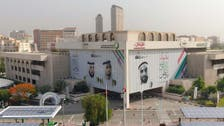 تراجع قيمة تجارة دبي 13.7% في 2020