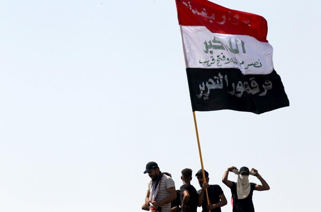 من وسط بغداد - فرانس برس