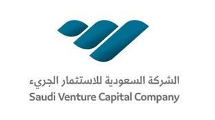 """""""السعودية للاستثمار الجريء"""" تستثمر في صندوق ألفا المالية"""