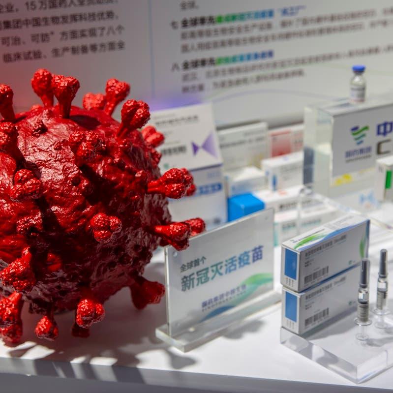 أول دولة بالاتحاد الأوروبي توافق على استخدام اللقاح الصيني
