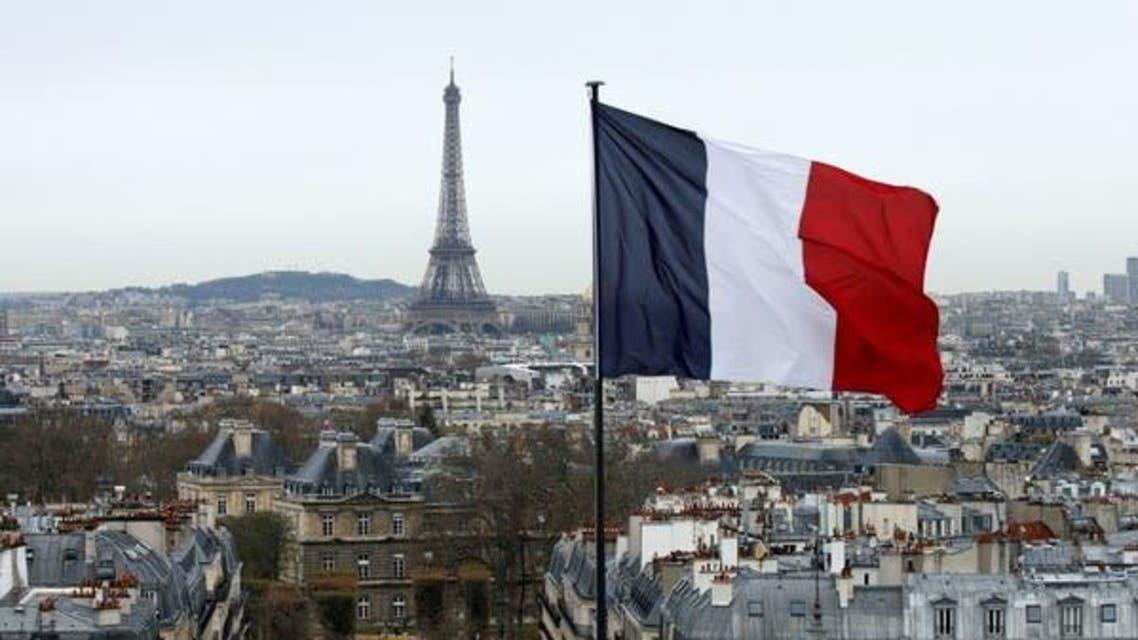 French Capital Paris
