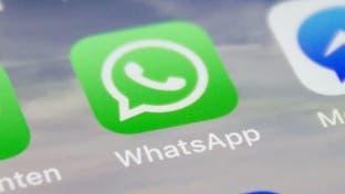 واتساب ويب يختبر إجراء المكالمات الصوتية والفيديو