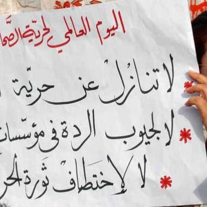 قانون يلغي تراخيص إنشاء قنوات تلفزيونية.. وصحافة تونس
