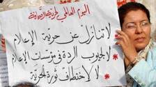 """قانون يلغي تراخيص إنشاء قنوات تلفزيونية.. وصحافة تونس """"غاضبة"""""""