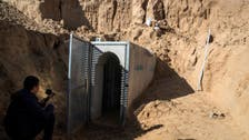 Cross-border attack tunnel discovered by Israel in Gaza Strip