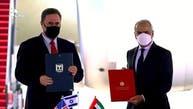 إسرائيل والإمارات تتفقان على إعفاء مواطنيهما من تأشيرات السفر