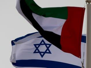 """نتنياهو وغانتس: إسرائيل لن تعارض بيع أميركا """"أسلحة معينة"""" للإمارات"""