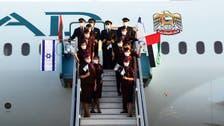 UAE's Etihad Airways suspends flights to Israel amid escalated violence