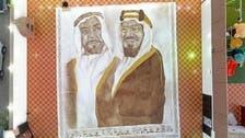 سعودی خاتون نے دنیا کی 'سب سے بڑی کافی پینٹنگ' بنا کر نام گنیز بک میں شامل کرا لیا