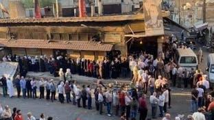 قوت الناس المفقود.. صورة من القهرترويمعاناة السوريين