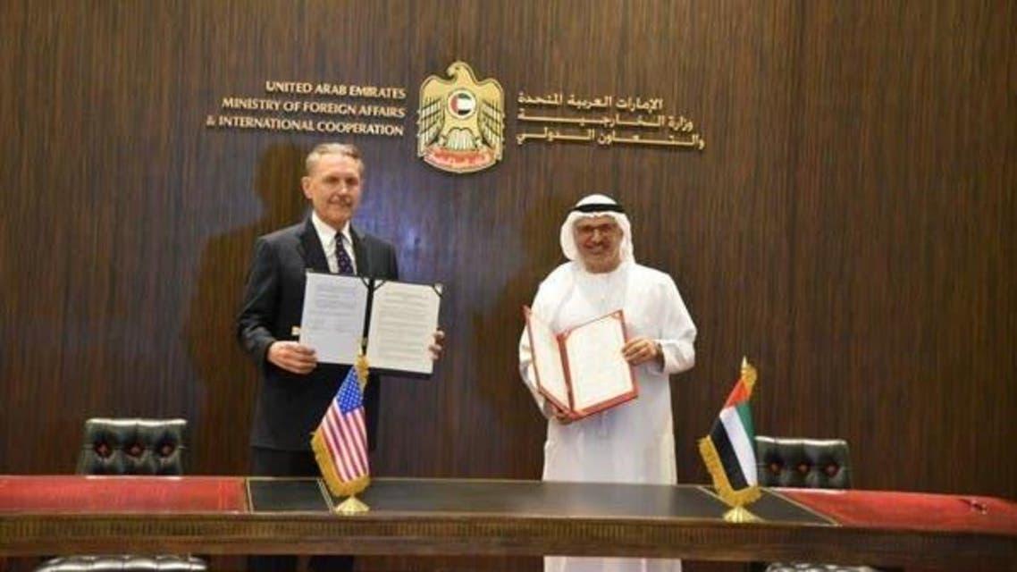 US Ambassador UAE Anwar