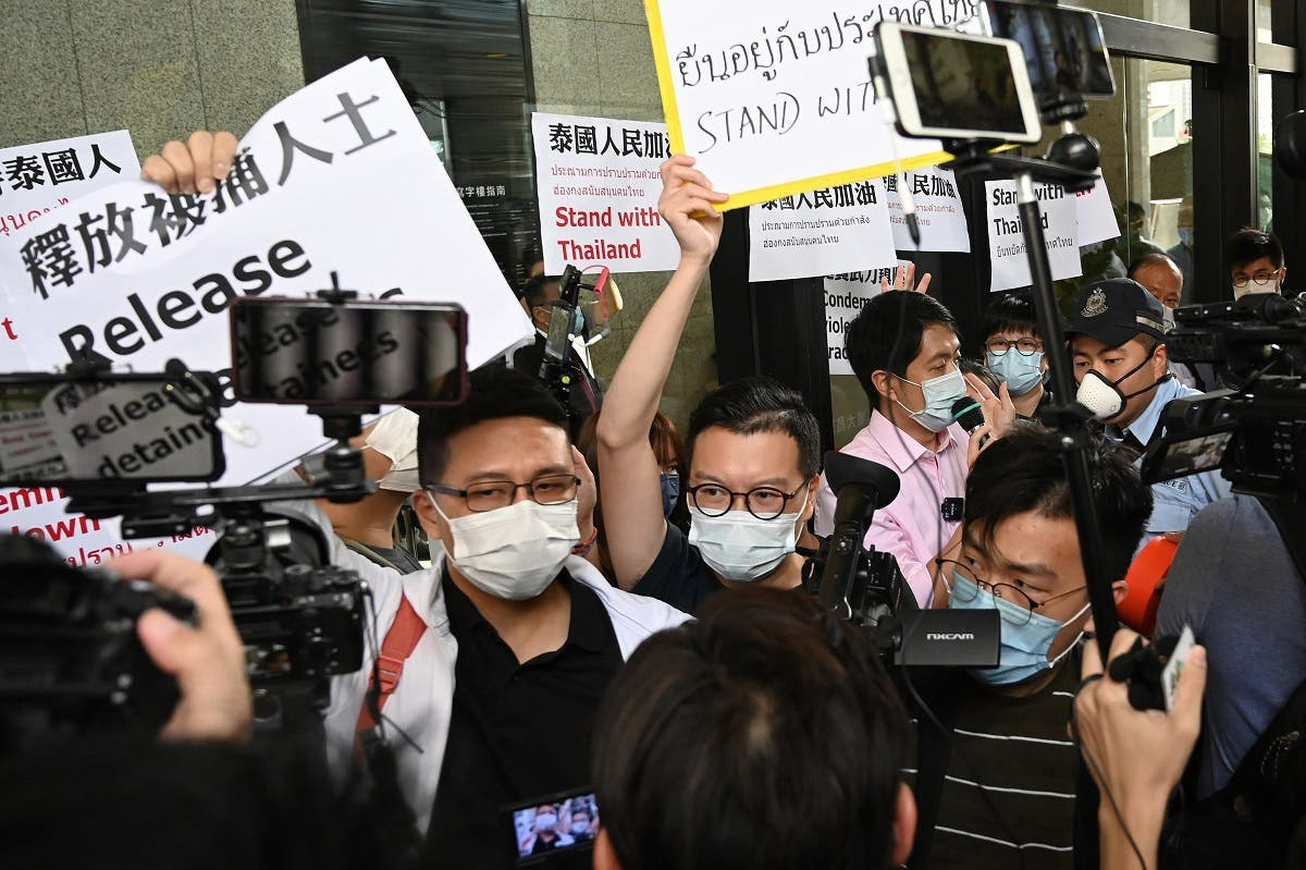 Activists demonstrate in solidarity with ongoing pro-democracy protests in Thailand, outside the office building where the Thai consulate is located in Hong Kong on October 19, 2020. (File photo: AFP)