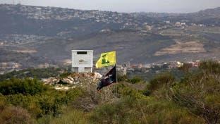 تراجع في إيرادات حزب الله من تجارة الحشيش