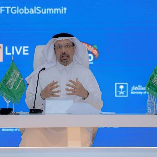 وزير الاستثمار السعودي: الاقتصاد أثبت مرونة عالية مع جائحة كورونا