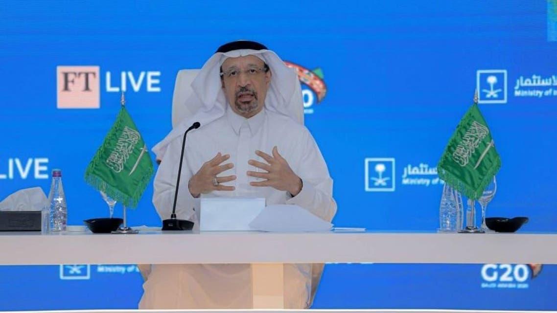 وزير الاستثمار خالد الفالح