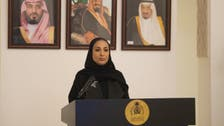 Saudi Arabia appoints second female ambassador Amal Yahya al-Moallimi to Norway