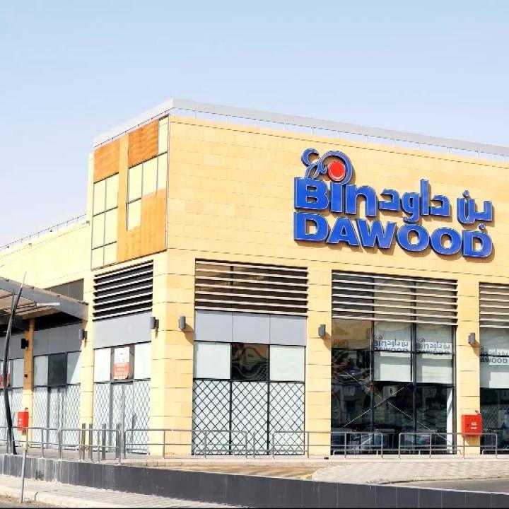 بن داود للعربية: مبيعاتنا تأثرت بغياب الحج والعمرة