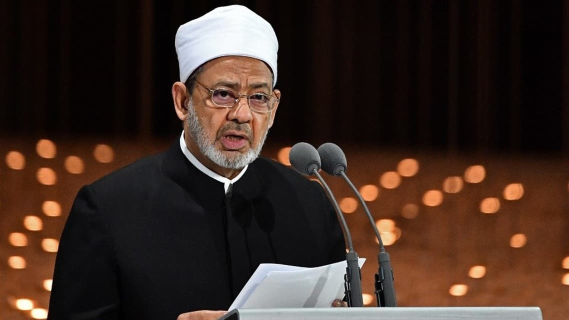 Egypt's Azhar Grand Imam Sheikh Ahmed al-Tayeb delivers a speech during the Founders Memorial event in Abu Dhabi on February 4, 2019. (AFP)