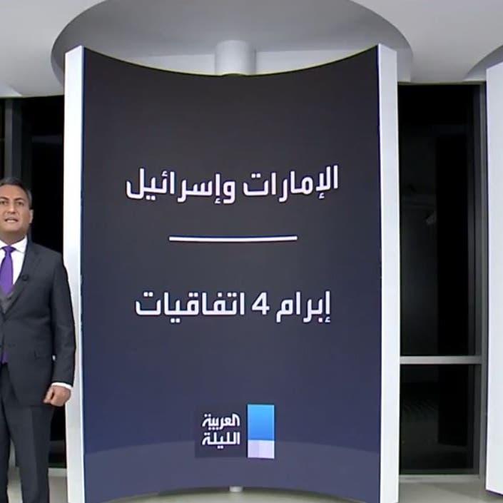 اتفاق بين الإمارات وإسرائيل على إعفاء مواطني البلدين من تأشيرات الدخول