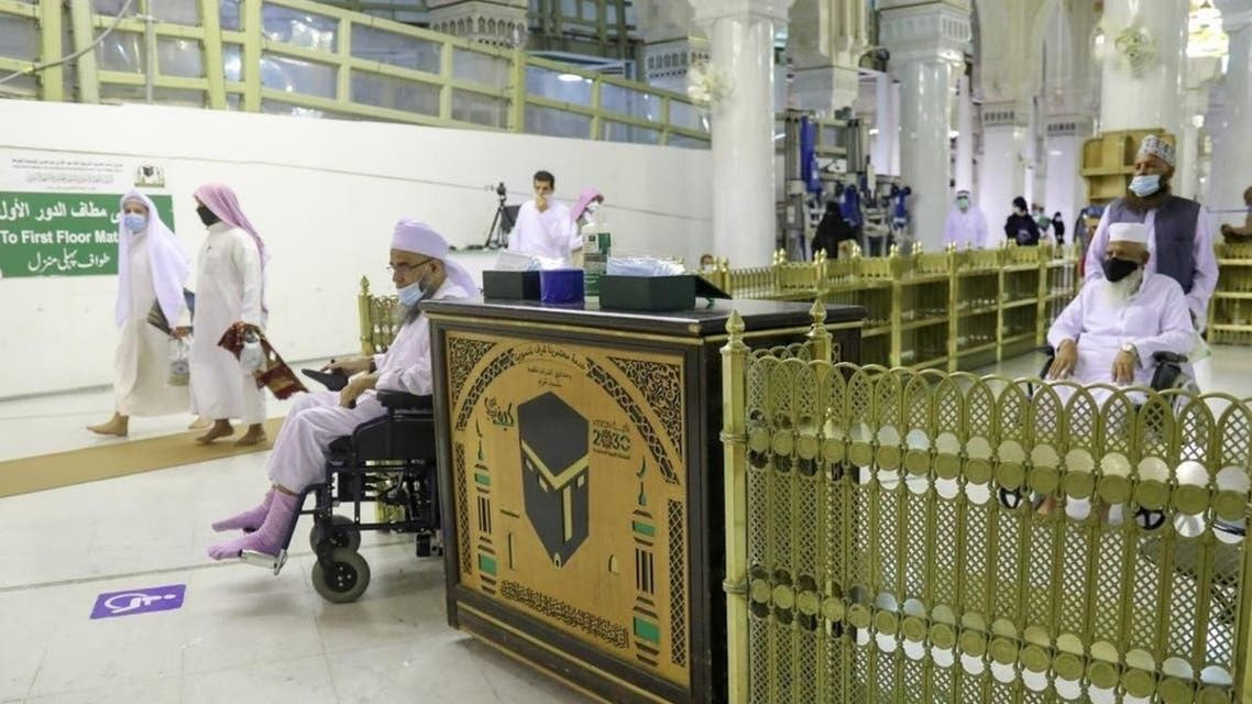 Special Place for Special People in Masjid Haram