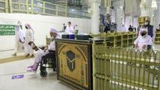مسجد حرام میں معذور عمرہ زائرین اور نمازیوں کے داخلے اور نماز کے لیے جگہ مختص