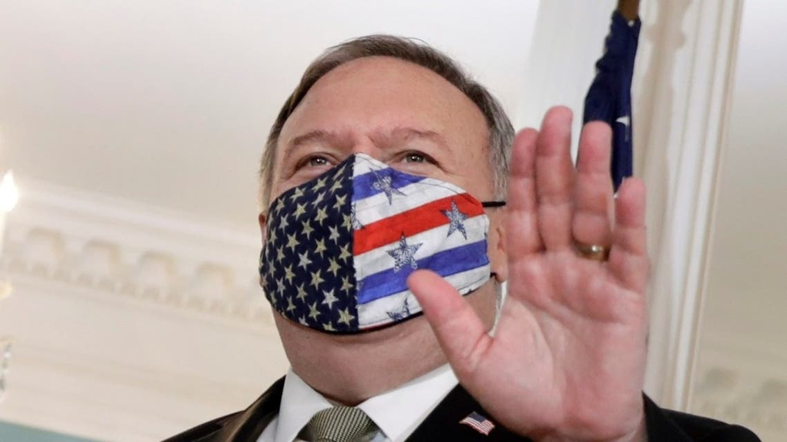 US Secretary of State Mike Pompeo waves before meeting Romania's Foreign Minister Bogdan Aurescu in Washington, Oct. 19, 2020. (Reuters)