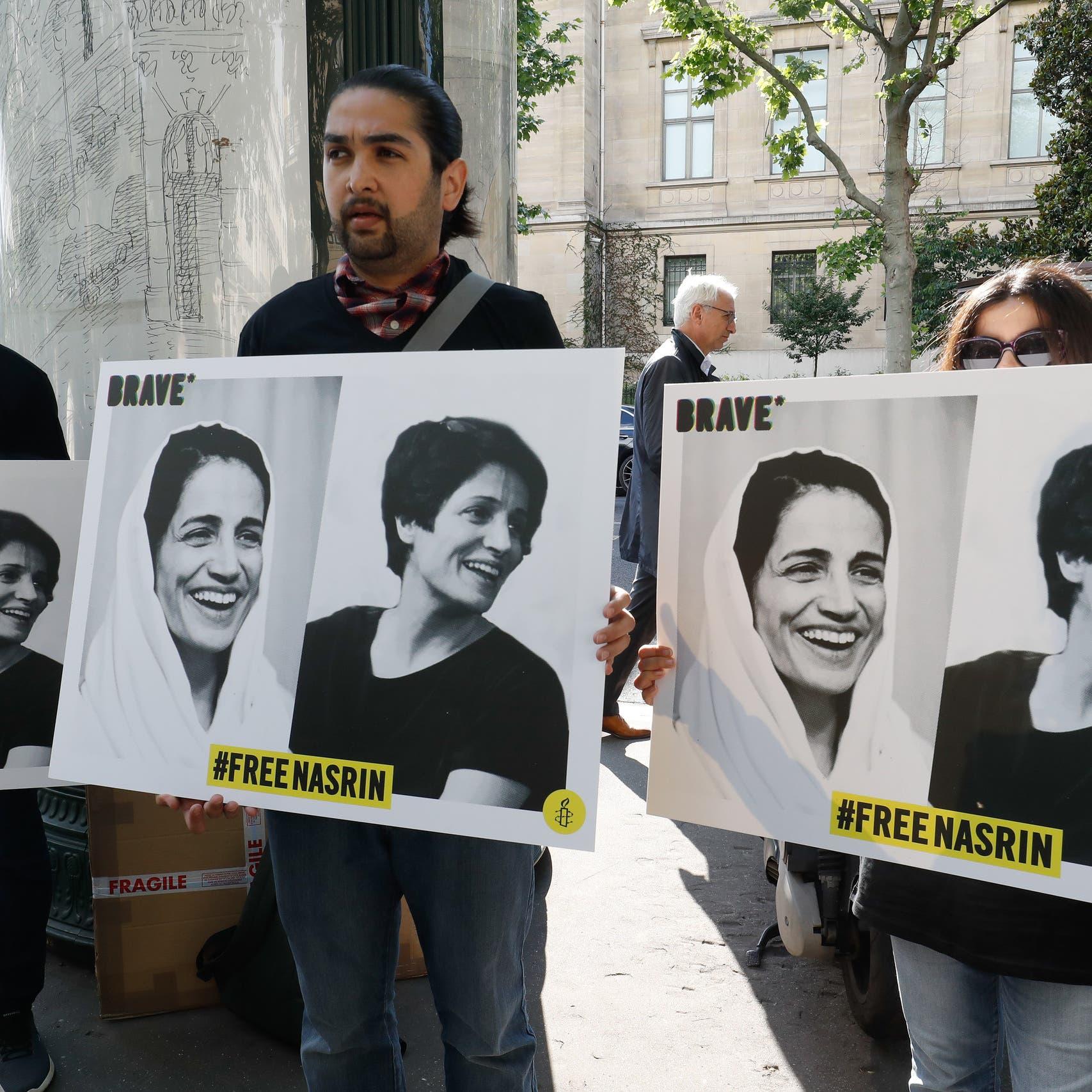 نقابات أوروبية لطهران: أطلقوا سراح نسرين ستوده