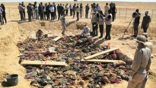 کشف گور دستهجمعی در استان کرکوک عراق