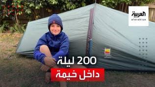 طفل بريطاني يدعم الجمعيات الخيرية بالتخييم لـ200 ليلة
