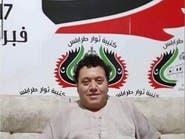 الأمم المتحدة قلقة لاعتقال رئيس مؤسسة الإعلام في ليبيا
