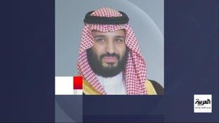 ولیعهد سعودی تمامی پیشتازان علوم را به پی ریزی اقتصاد دانشبنیان فرا خواند
