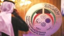 هذه شروط تنظيم الفعاليات وصرف المكافآت المالية بالكويت