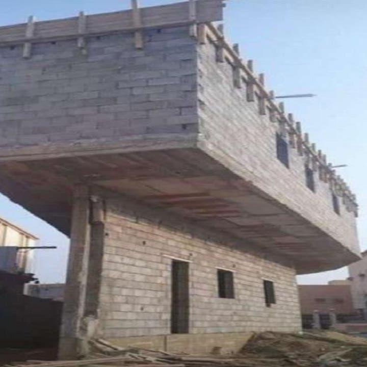 الأغرب..مبنى في السعودية يثير جدل منصات التواصل