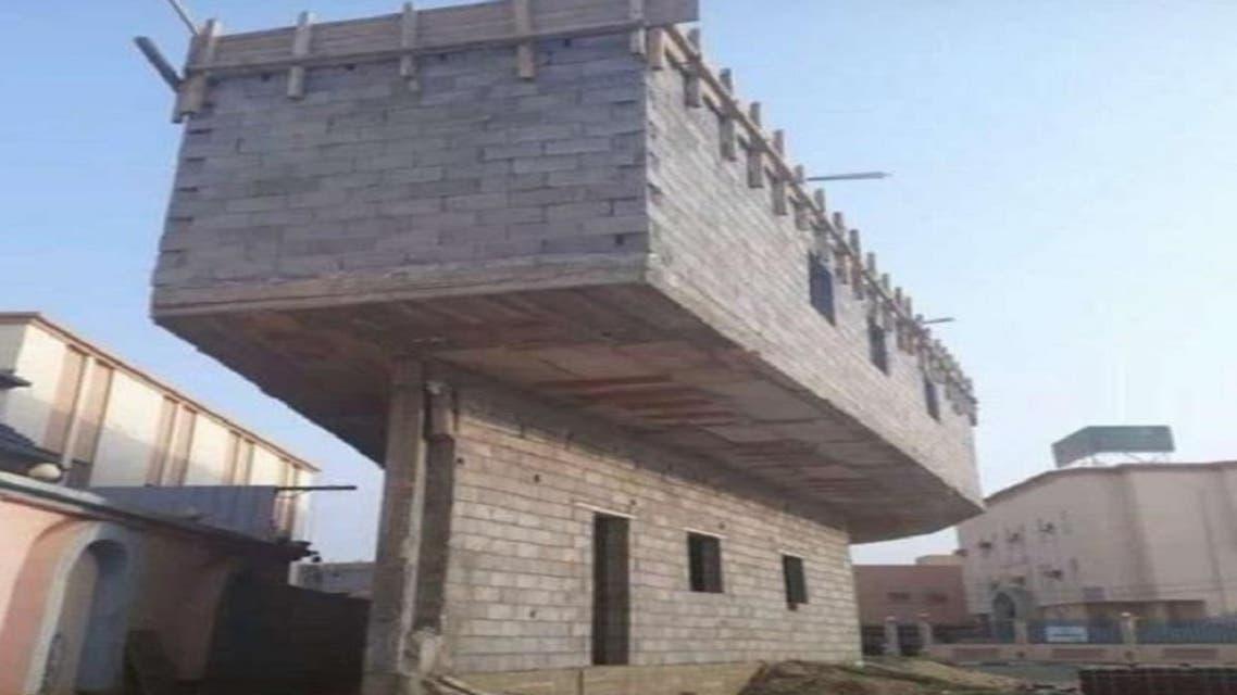 مبنى السعودية