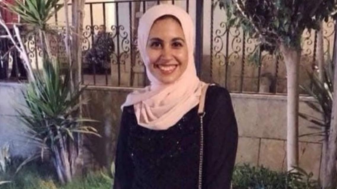 مريم محمد علي
