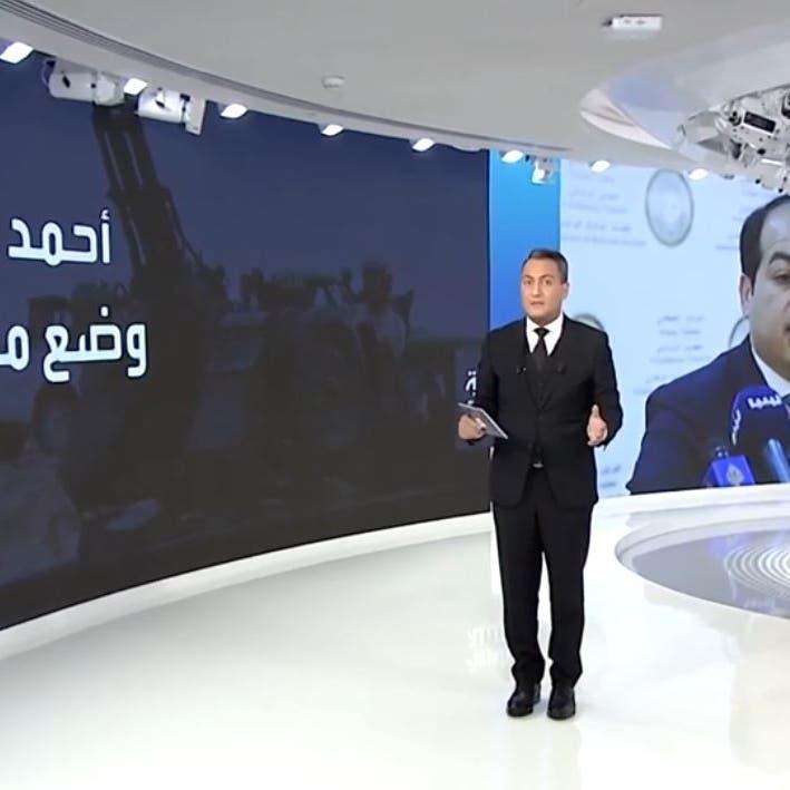 الأزمة الليبية على أبواب الحل.. ما الخطوات؟