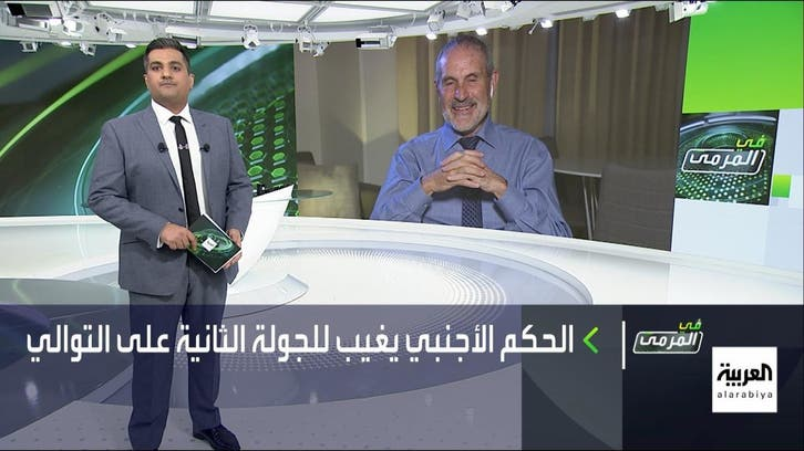 في المرمى | التعاون يستضيف النصر في الدوري السعودي