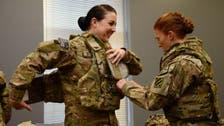أخيرًا الجيش الأميركي يسمح بارتداء دروع واقية حريمي!