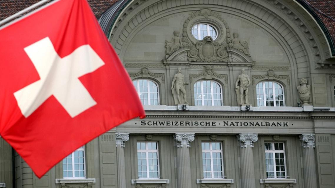 البنك المركزي السويسري قد يطبع ما يعادل 71 مليار دولار لتوزيعها