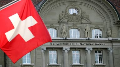 سويسرا قد تهدي كل مواطن أكثر من 8300 دولار