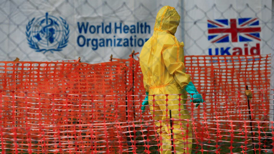كورونا منظمة الصحة