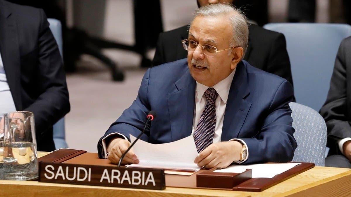 Saudi Arabia: Kingdom supports Lebanon, Beirut needs reform, impartial govt thumbnail