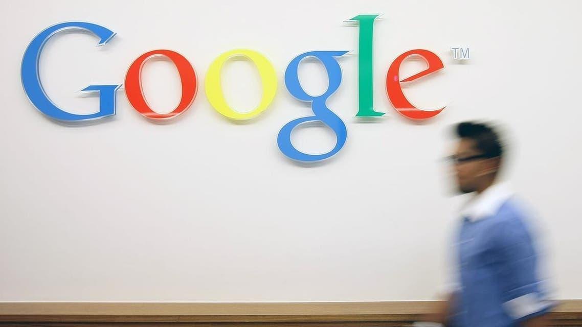 غوغل جوجل مناسبة