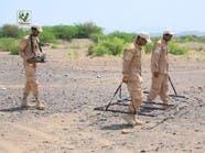 """اليمن.. """"مسام"""" ينتزع 2183 لغماً حوثياً خلال أسبوع"""