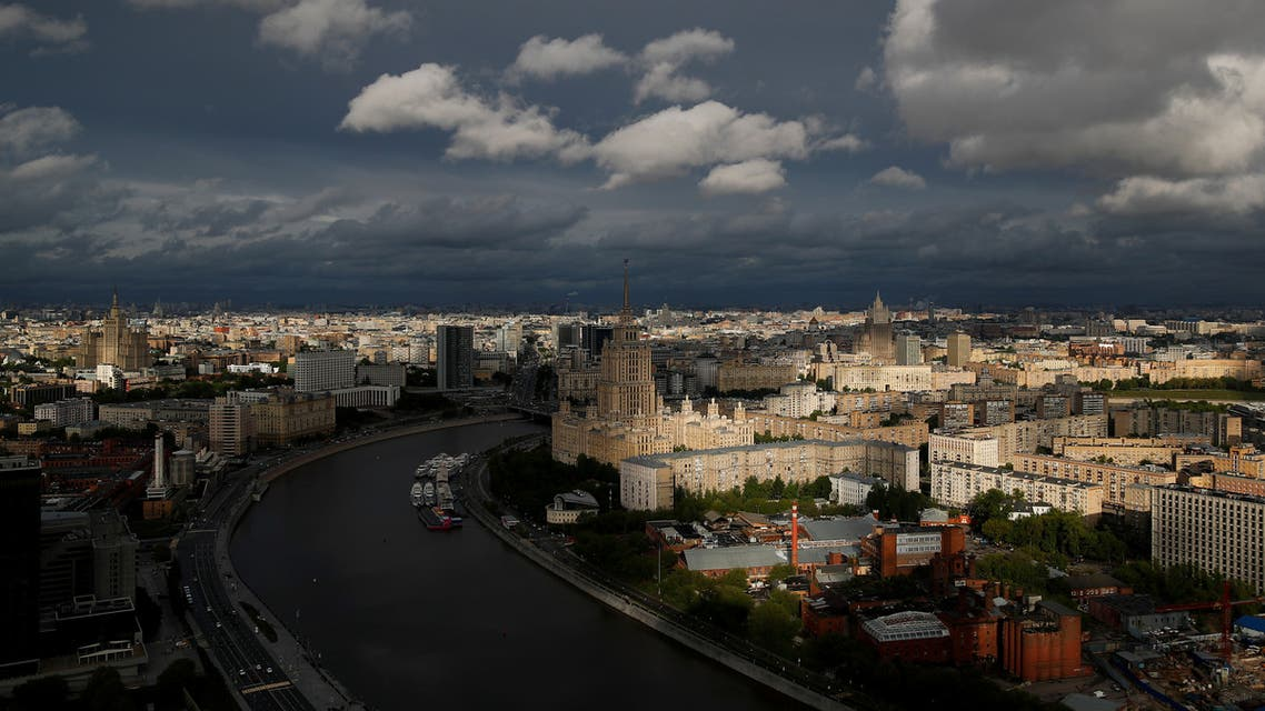 A general view shows the city centre and the Moskva River in Moscow. (Reuters)