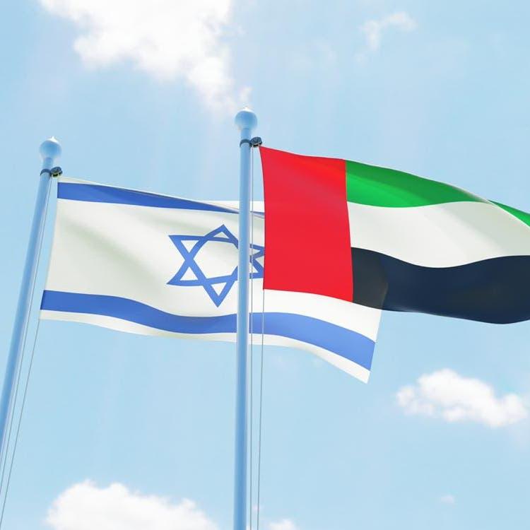 الإمارات تستهدف نشاط اقتصادي تريليون دولار مع إسرائيل بحلول 2031