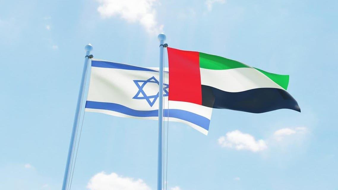 الإمارات وإسرائيل اقتصاد  مناسبة